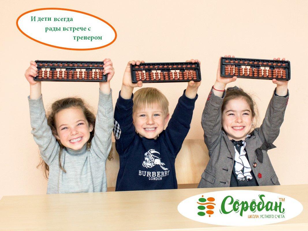 Курсы и Образование в Запорожье, фото-9