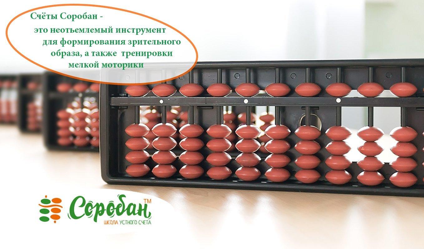 Курсы и Образование в Запорожье, фото-10