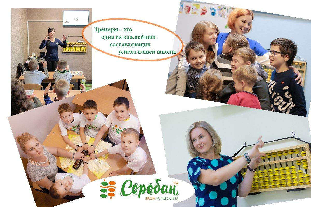 Курсы и Образование в Запорожье, фото-11