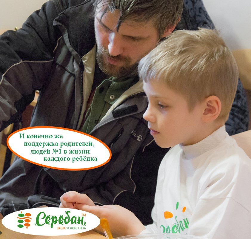 Курсы и Образование в Запорожье, фото-12