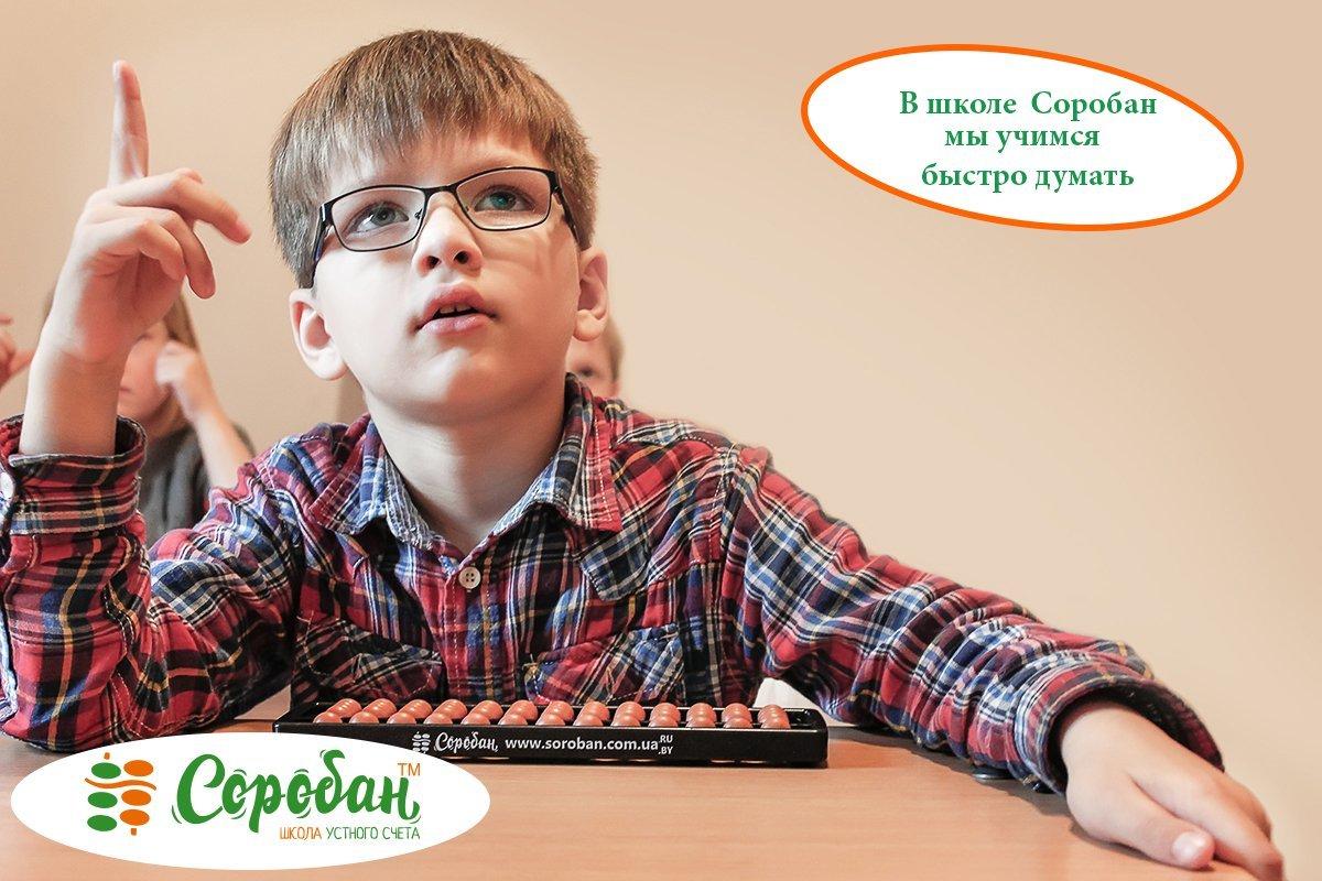 Курсы и Образование в Запорожье, фото-13