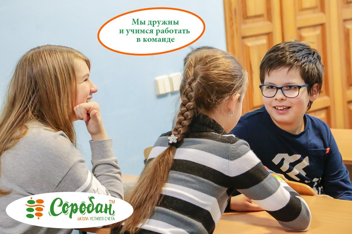 Курсы и Образование в Запорожье, фото-14