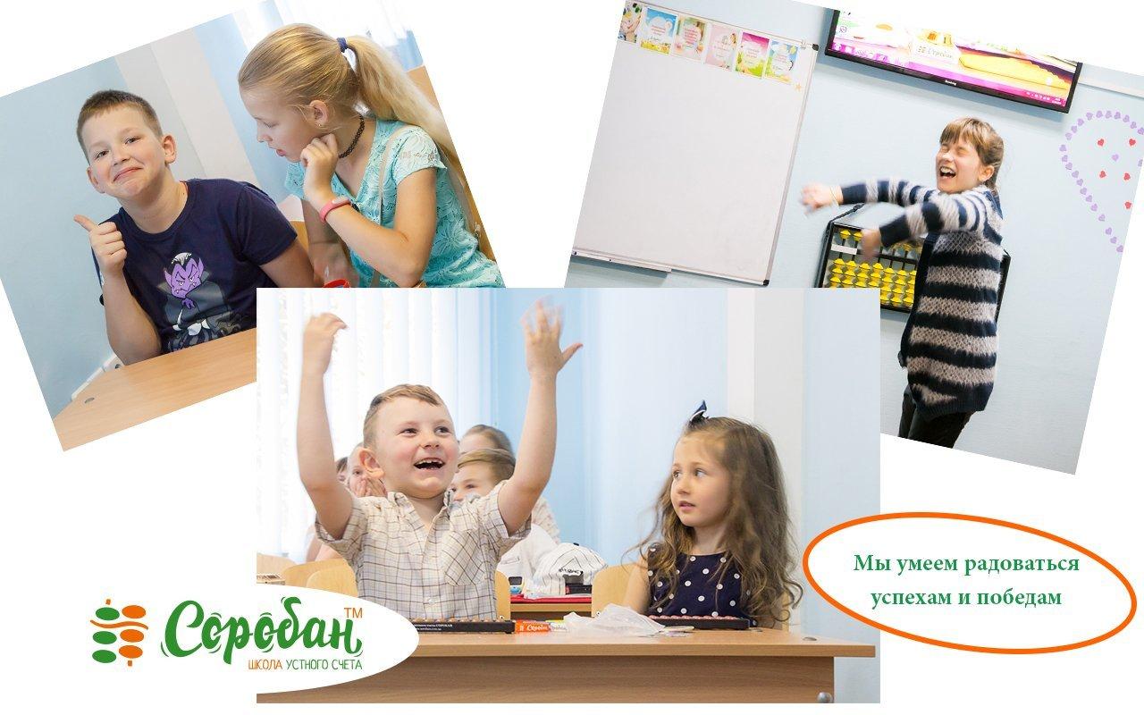 Курсы и Образование в Запорожье, фото-15