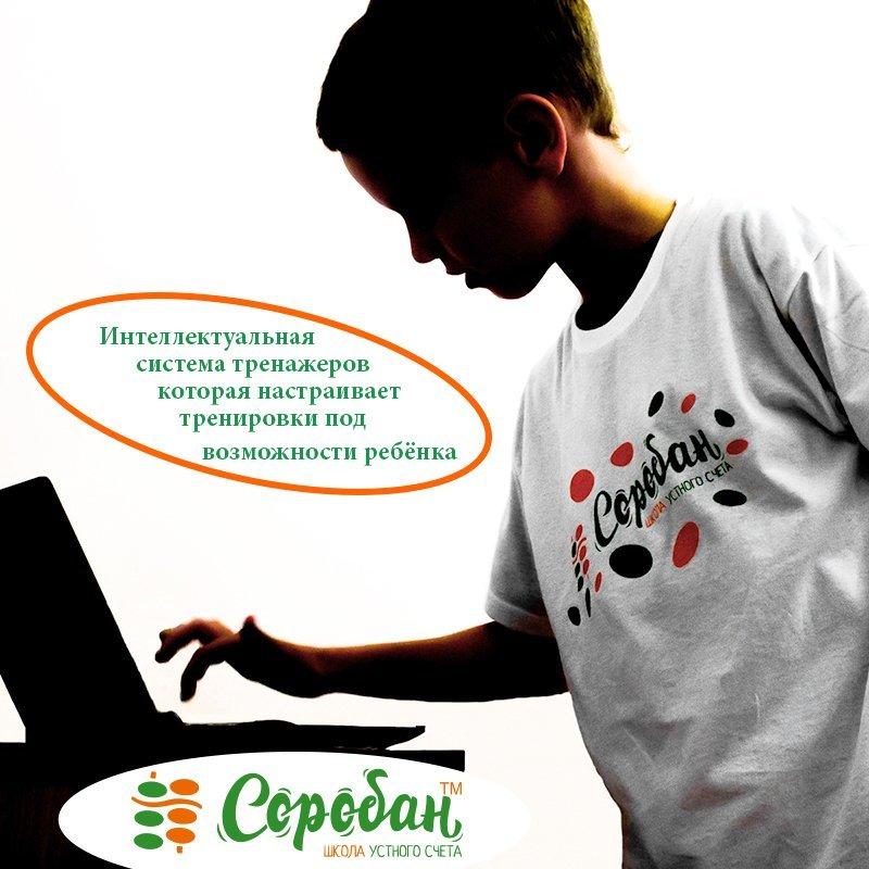 Курсы и Образование в Запорожье, фото-16