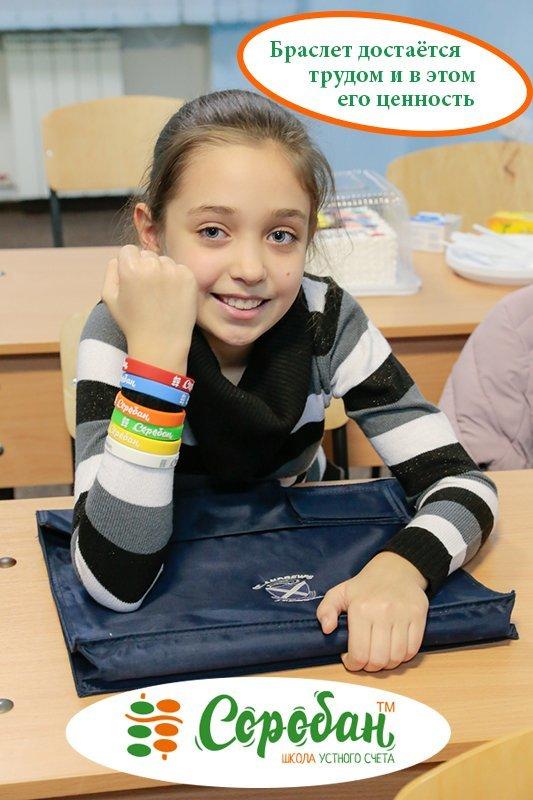 Курсы и Образование в Запорожье, фото-18