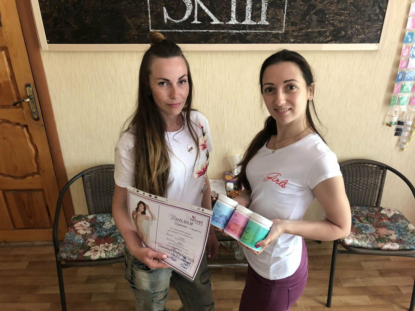 Курсы и Образование в Запорожье, фото-36