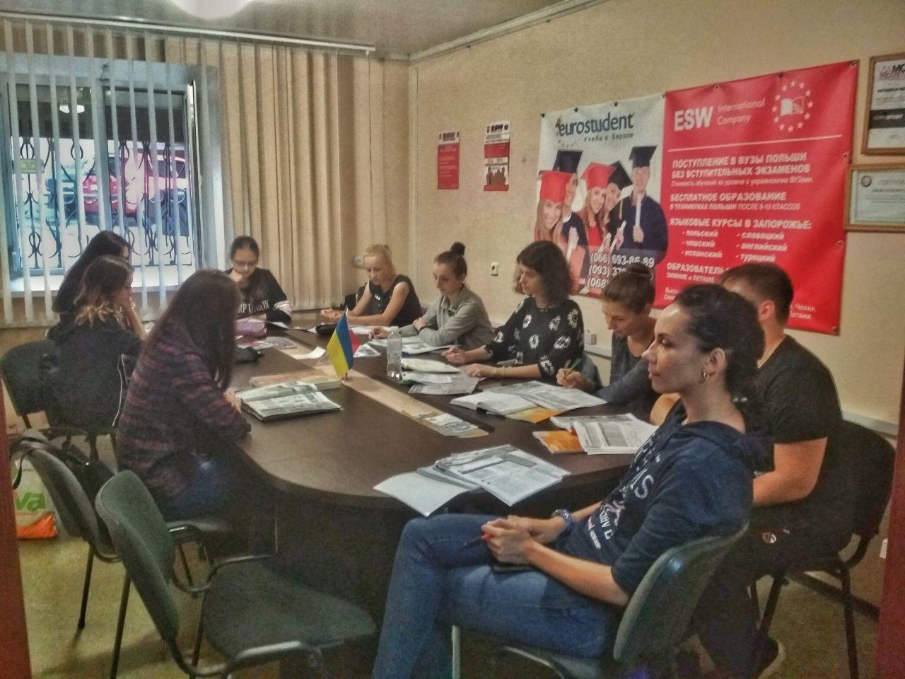 Курсы и Образование в Запорожье, фото-26