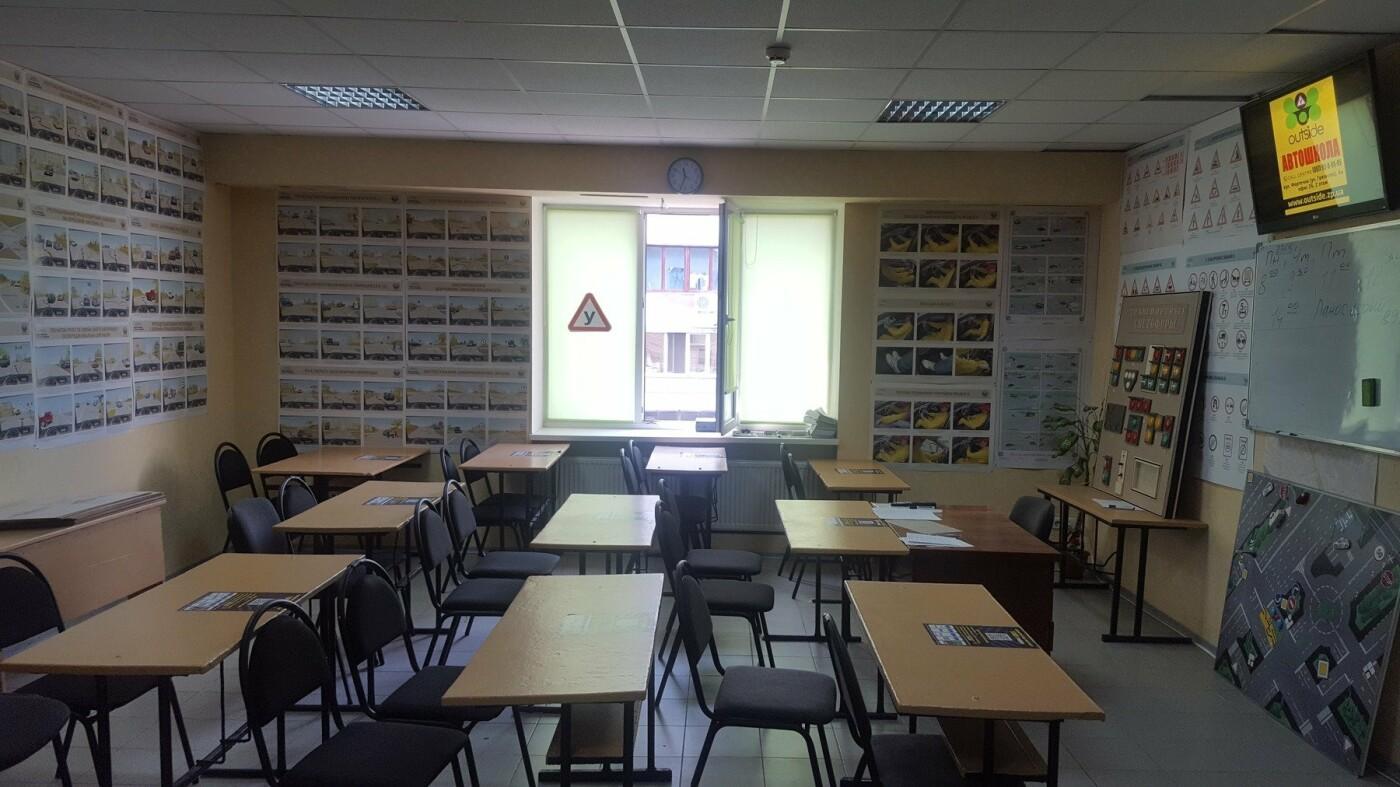 Курсы и Образование в Запорожье, фото-67