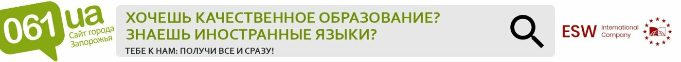Курсы и Образование в Запорожье, фото-19