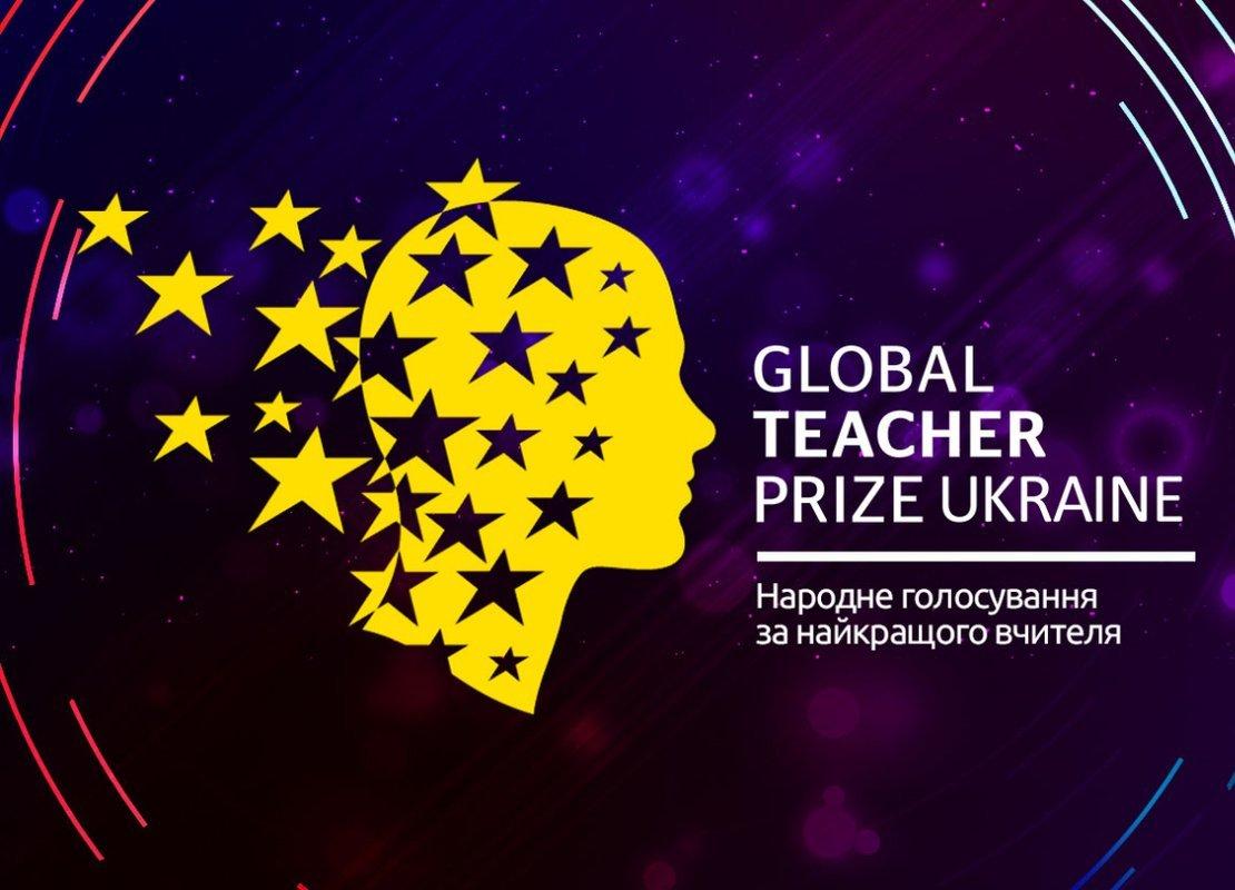 Запорожский учитель вошел в ТОП-10 украинских педагогов-новаторов, – ФОТО, фото-1