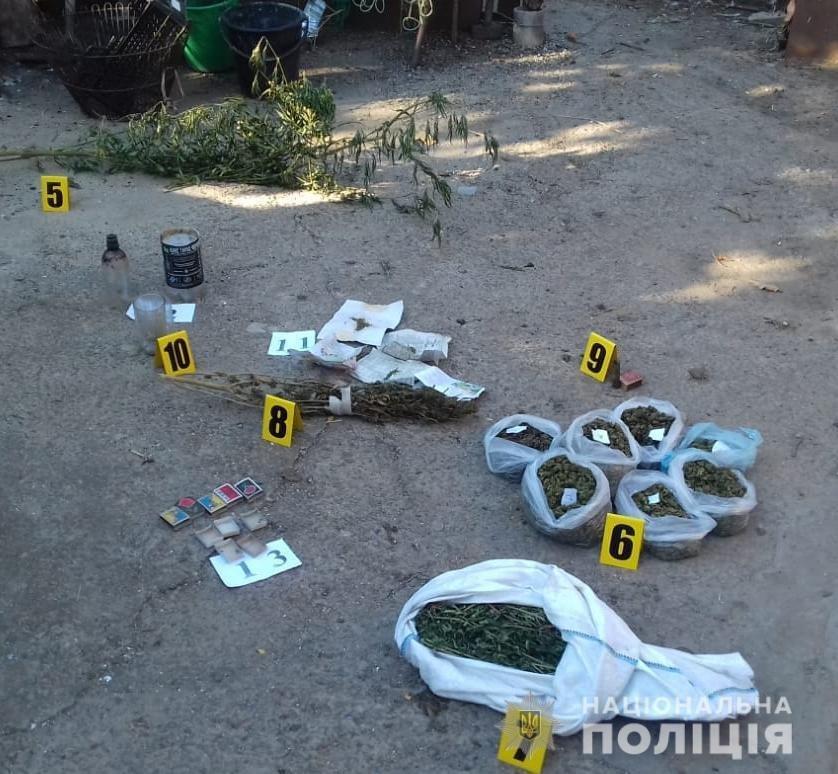 У двоих запорожцев полицейские изъяли 4 килограмма наркотиков, – ФОТО, фото-1
