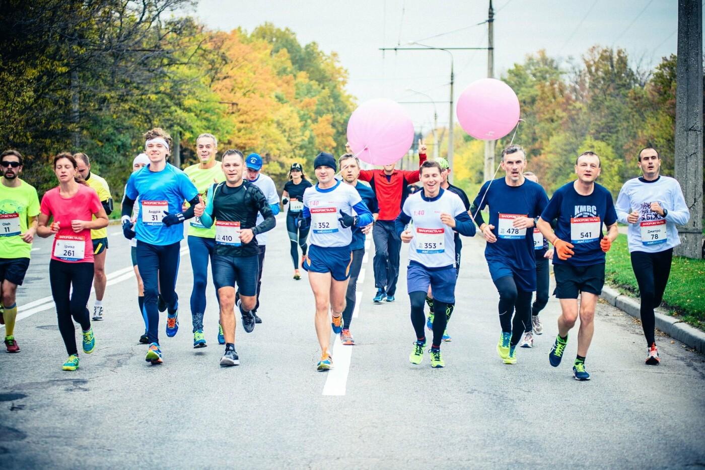 3 причины бежать на 2nd Zaporizhstal Half Marathon, фото-3
