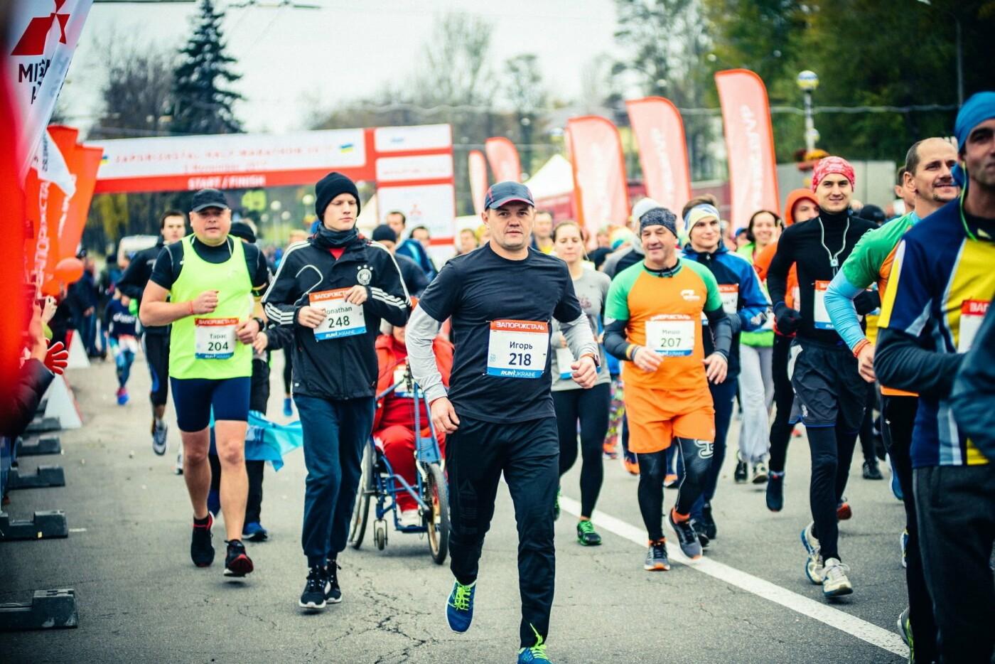 3 причины бежать на 2nd Zaporizhstal Half Marathon, фото-1