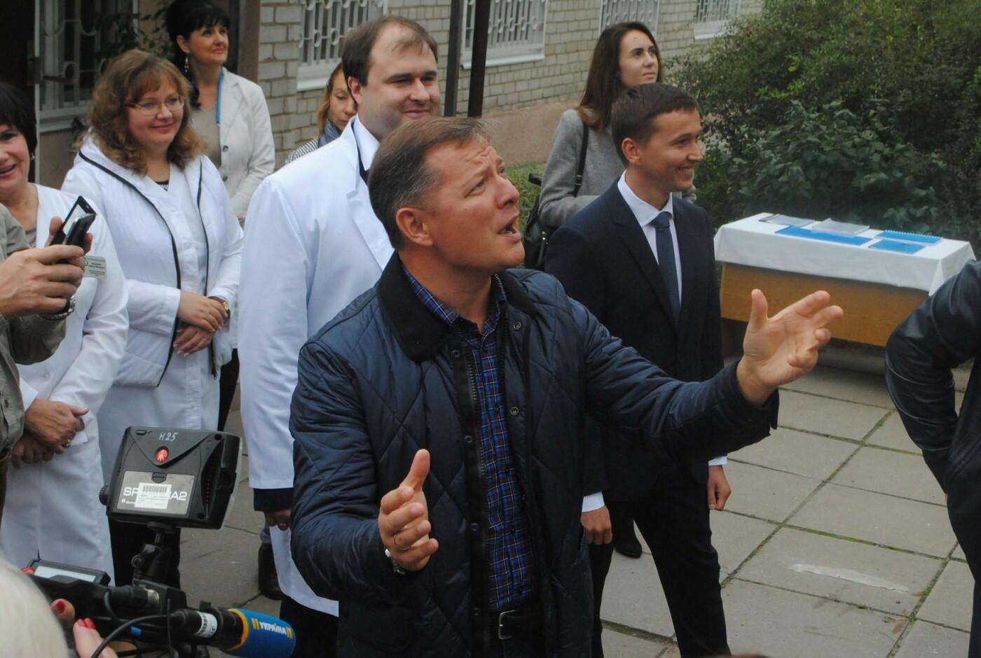 Олег Ляшко поддерживает финансирование запорожского онкологического диспансера, - ФОТО, фото-2