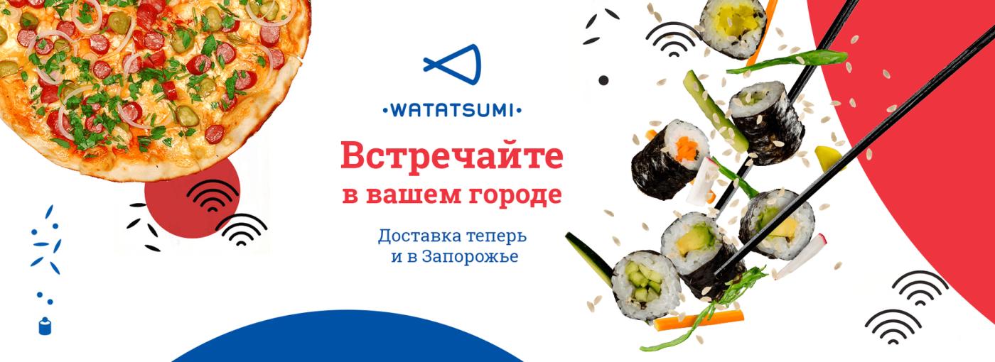 Доставка еды в Запорожье: обзор и сравнение, фото-57