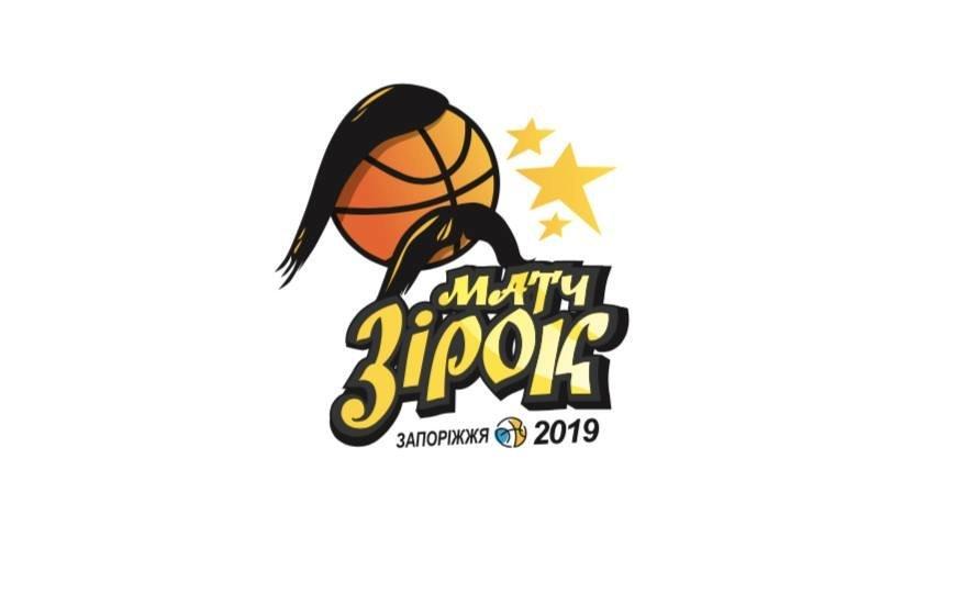 В Запорожье впервые пройдет баскетбольный Матч Звезд Суперлиги, фото-1