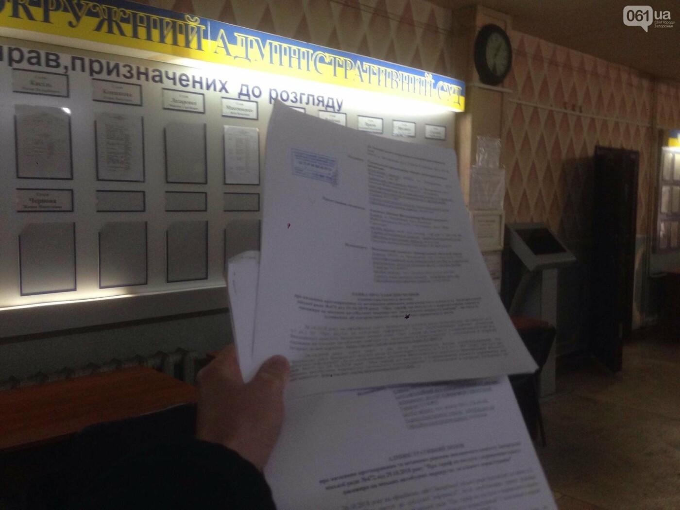 В Запорожье состоится суд против повышения тарифов на проезд в общественном транспорте, фото-1