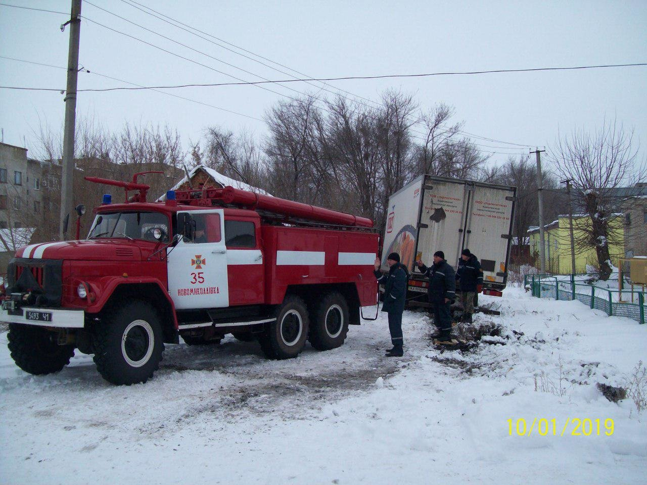 За время непогоды бойцы запорожской ГСЧС спасли 530 человек, фото-1