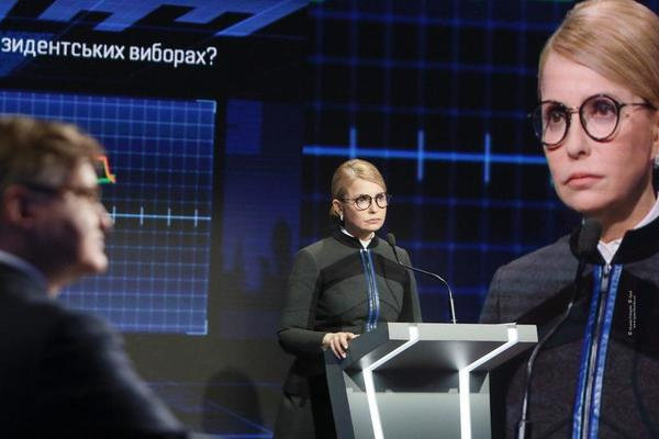 Юлия Тимошенко заявила: задача нового президента – запустить экономику, фото-1