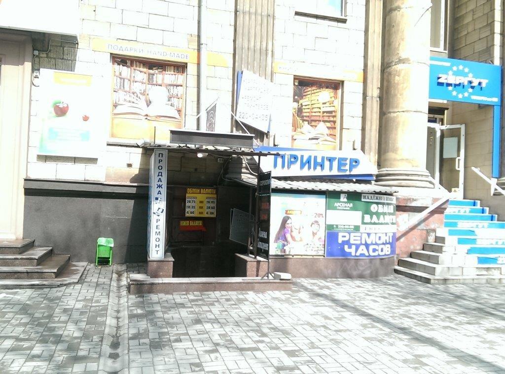 За два года в Запорожье закрыли один из 18 нелегальных обменников: и то не совсем, - ФОТО, фото-16