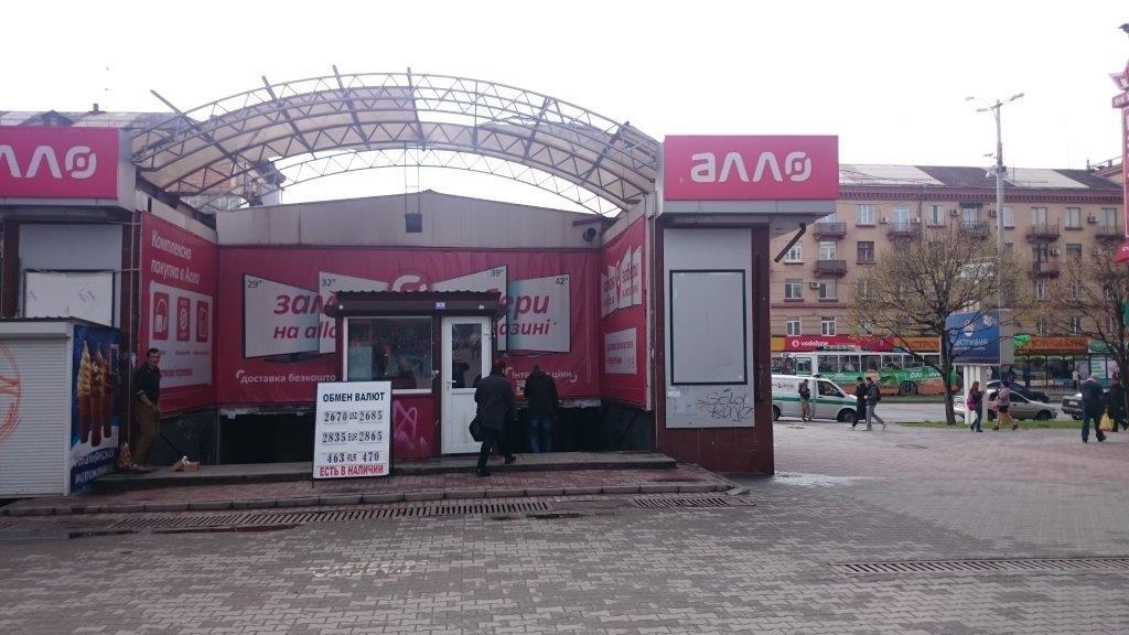 За два года в Запорожье закрыли один из 18 нелегальных обменников: и то не совсем, - ФОТО, фото-11