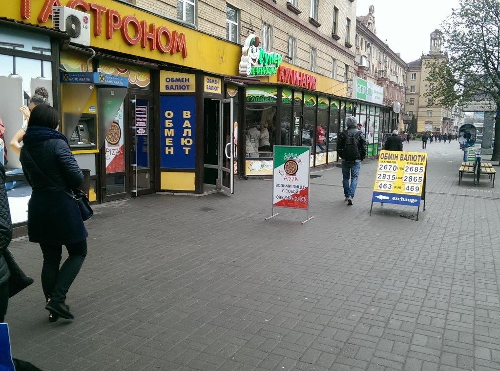 За два года в Запорожье закрыли один из 18 нелегальных обменников: и то не совсем, - ФОТО, фото-17