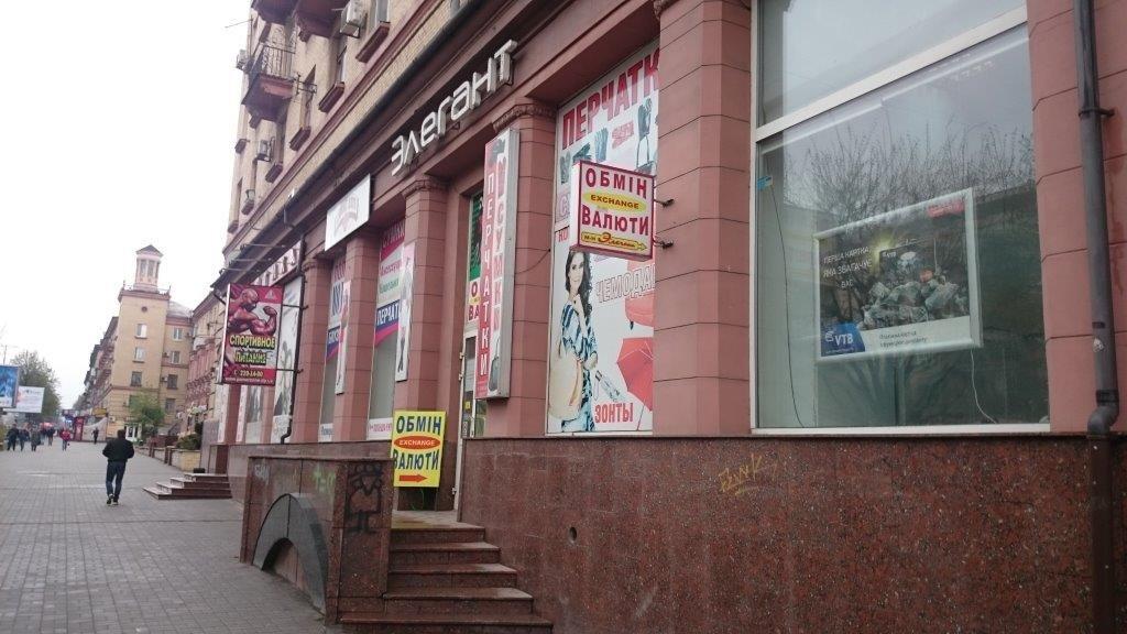 За два года в Запорожье закрыли один из 18 нелегальных обменников: и то не совсем, - ФОТО, фото-10