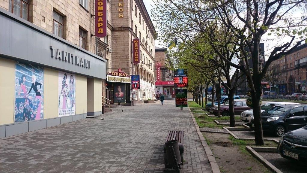 За два года в Запорожье закрыли один из 18 нелегальных обменников: и то не совсем, - ФОТО, фото-12