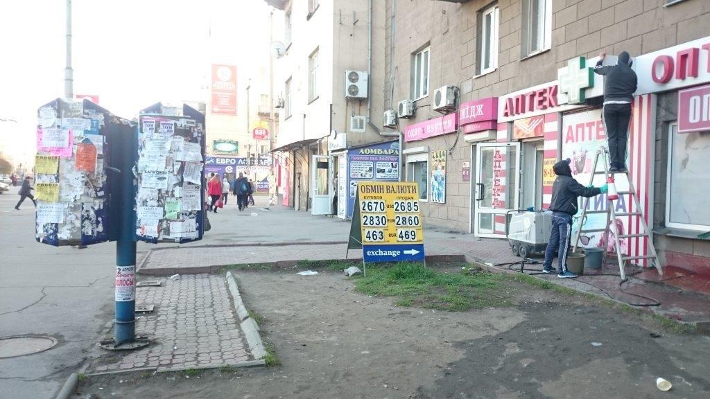 За два года в Запорожье закрыли один из 18 нелегальных обменников: и то не совсем, - ФОТО, фото-9