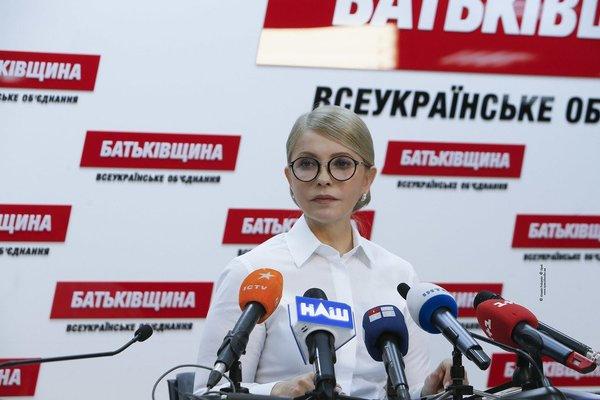 Юлия Тимошенко  в день Соборности  выберут кандидатом в президенты, фото-1