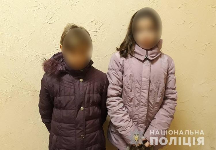В Запорожской области двое девочек сбежали из интерната, – ФОТО, фото-1