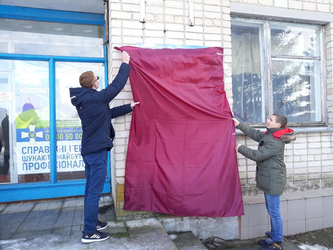 В Запорожской области открыли памятную доску в честь деятелей патриотического подполья, – ФОТО, фото-1