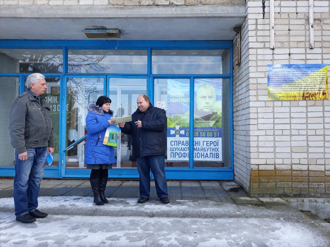 В Запорожской области открыли памятную доску в честь деятелей патриотического подполья, – ФОТО, фото-5