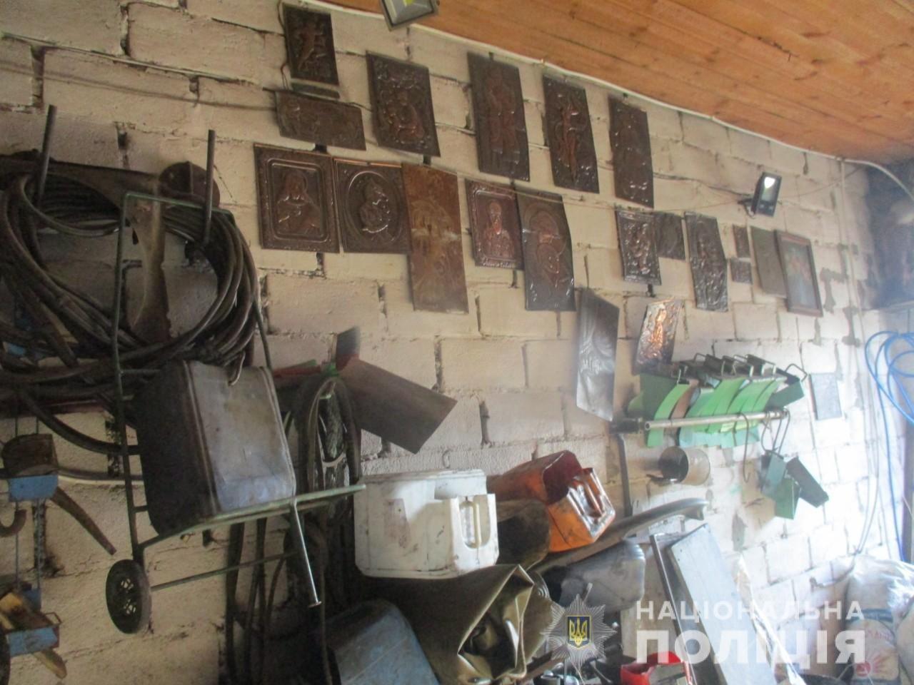 В Запорожской области закрыли очередные незаконные пункты приема металлолома, – ФОТО  , фото-1