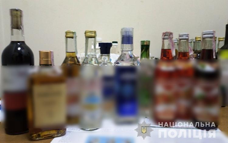 В Запорожской области полиция во время рейдов изъяла почти 400 литров нелегального алкоголя и суррогата, фото-2