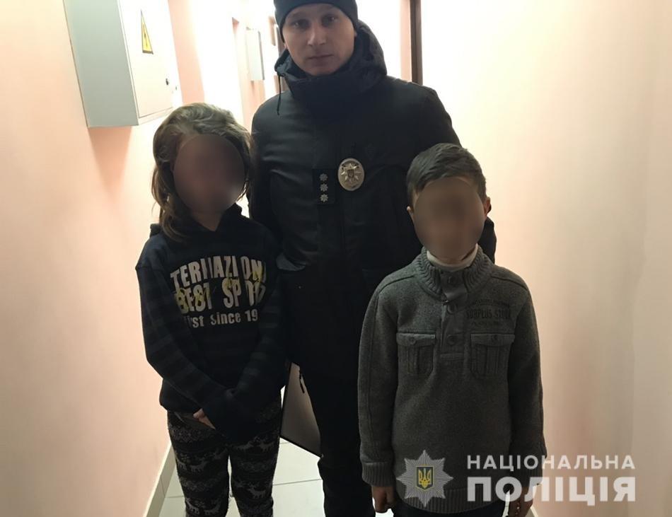 В Мелитополе мать заявила о пропаже детей: они в это время гуляли с отчимом, фото-1