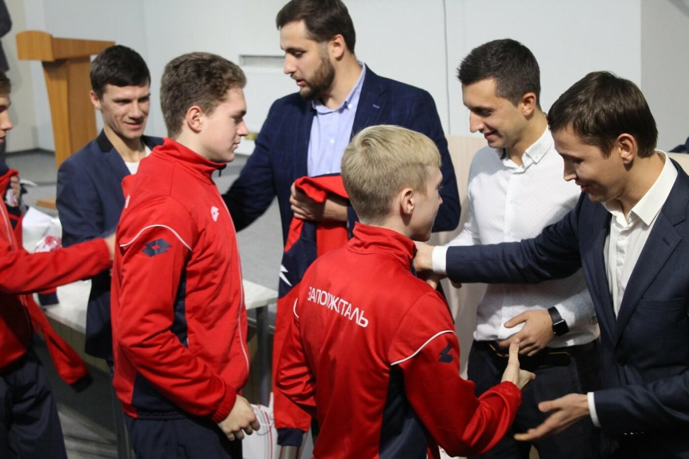 Форму с логотипами «Запорожстали» для запорожских футболистов купили за бюджетные деньги, - ФОТО, фото-1