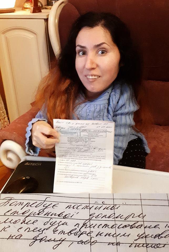Запорожанка с инвалидностью Марианна Смбатян добилась от МСЭК разрешения на работу, фото-1