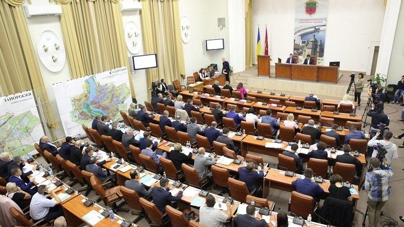 Сегодня в Запорожье пройдет сессия городского совета, фото-1