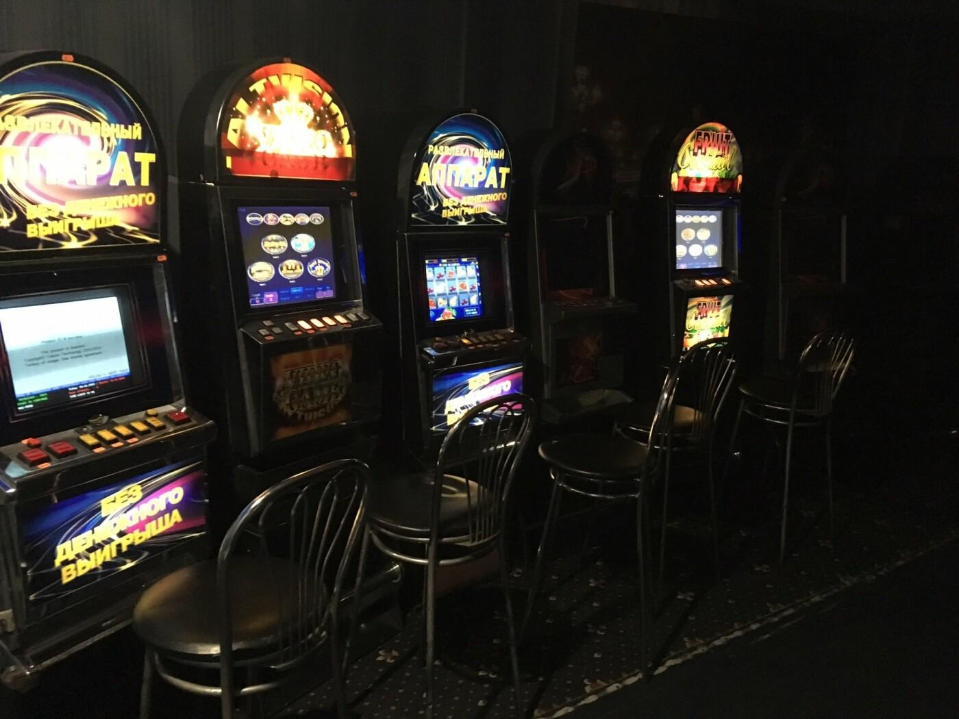 Игровые автоматы panther moon novomatic