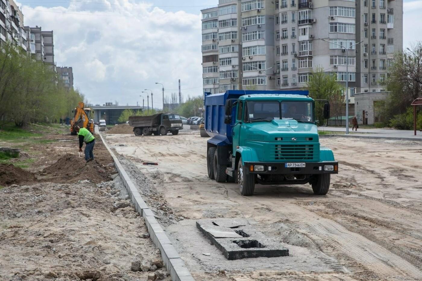 В Запорожье продолжается реконструкция улицы Школьной: что уже сделано, – ФОТОРЕПОРТАЖ, фото-3