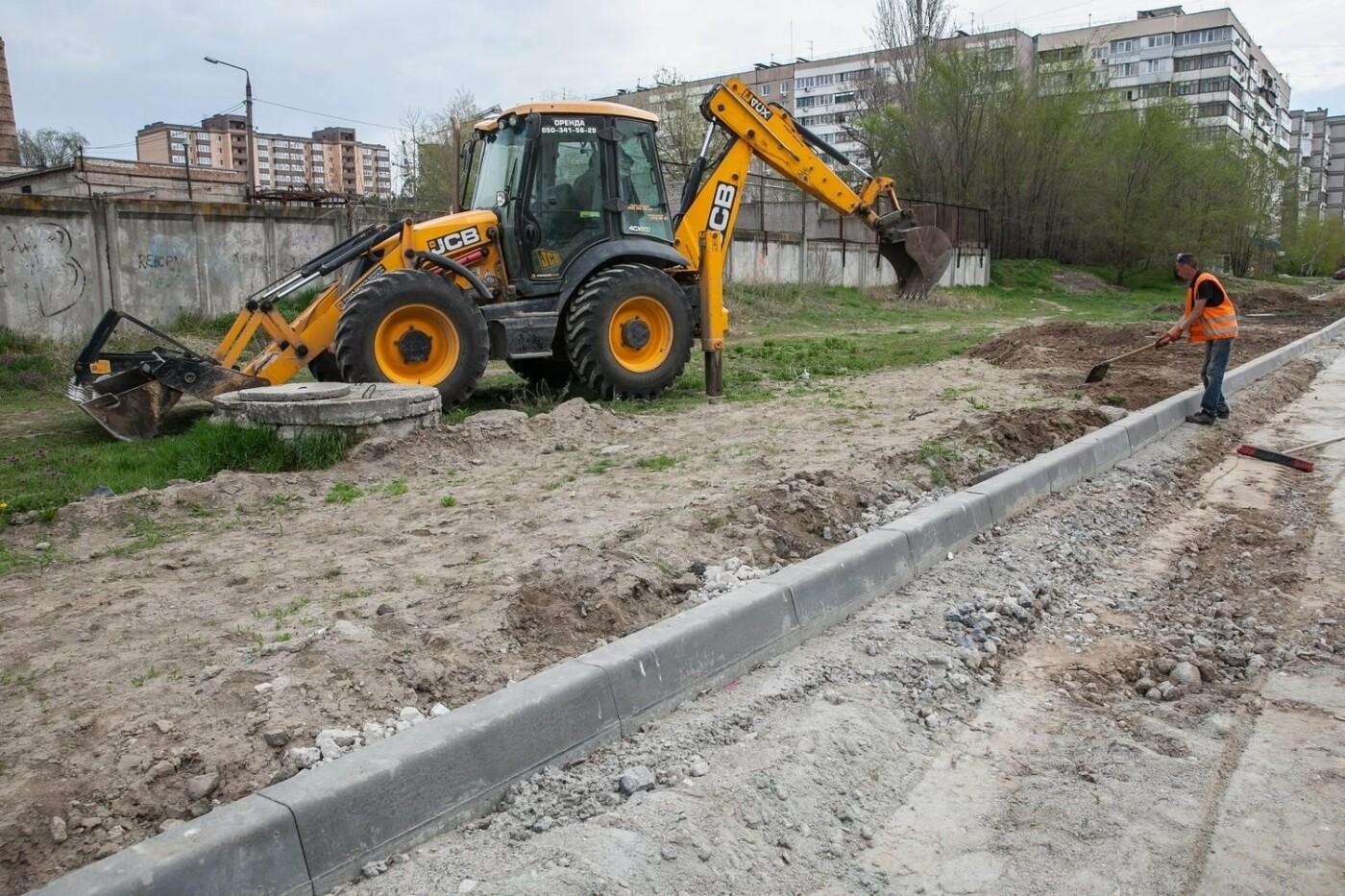 В Запорожье продолжается реконструкция улицы Школьной: что уже сделано, – ФОТОРЕПОРТАЖ, фото-1