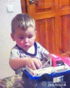 В Запорожье разыскивают ребенка, которого увез гражданин Дании, - ФОТО, фото-1