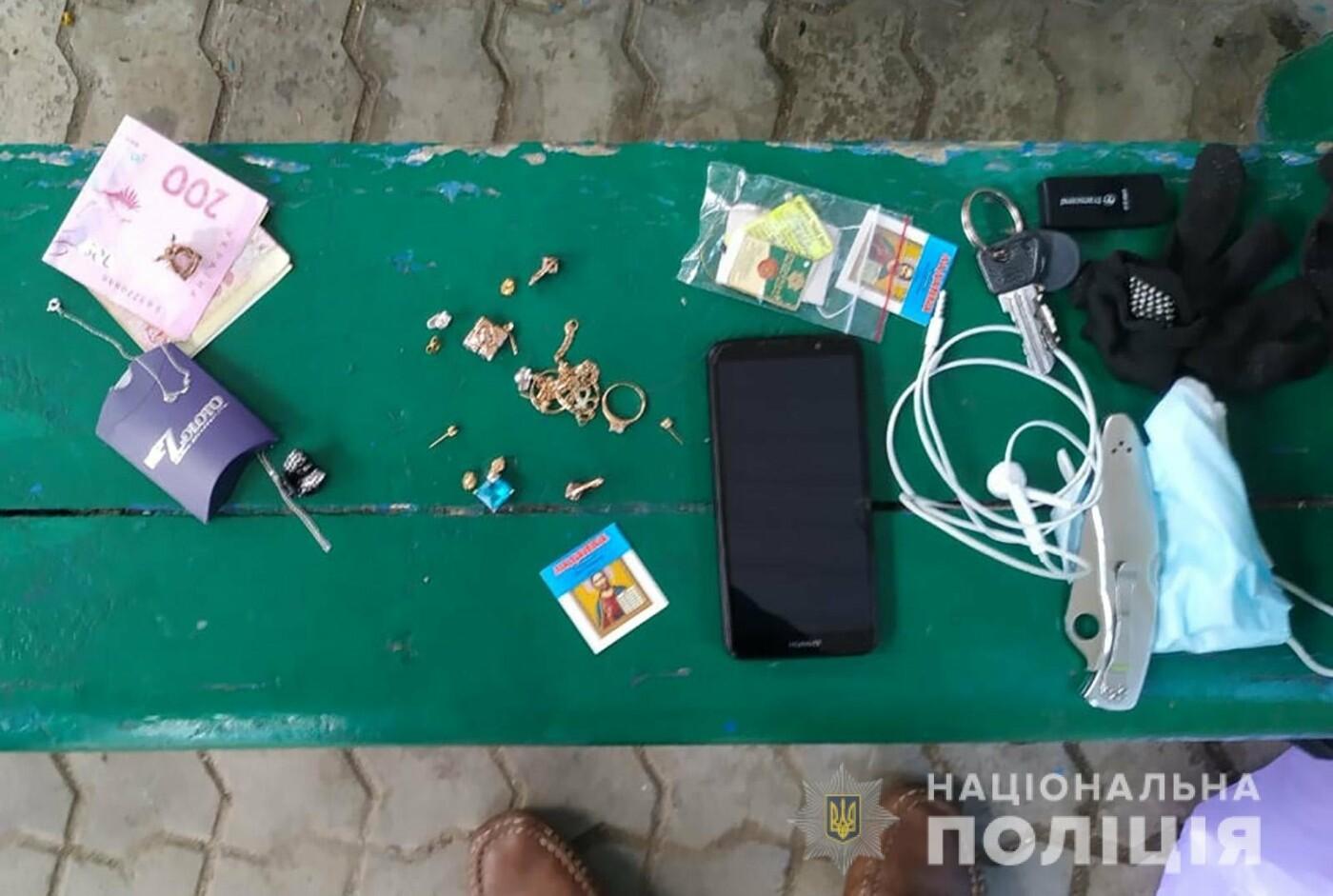 В Мелитополе задержали квартирных воров с похищенными вещами, - ФОТО, фото-3