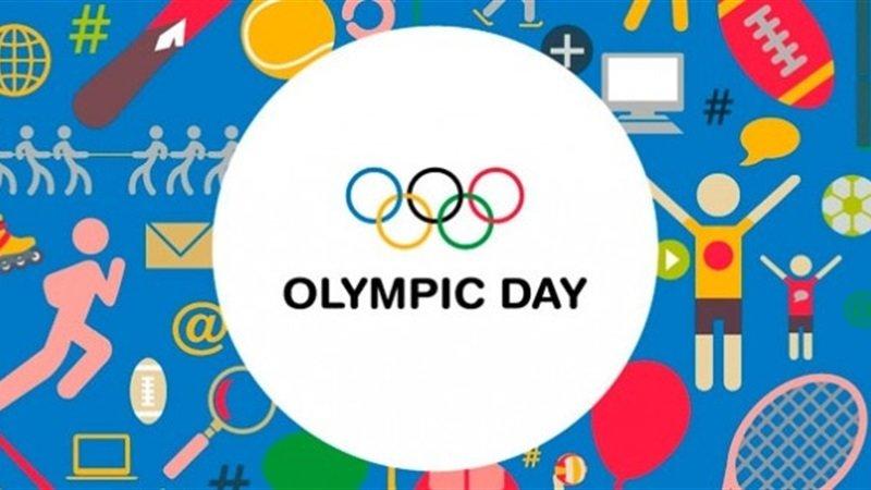 В субботу в запорожском парке будет проходить Олимпийский день, фото-1