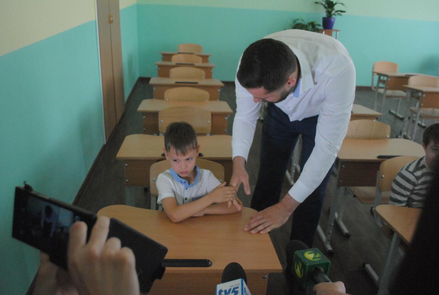 В Запорожье к новому учебному году готовят десятки ресурсных классов, фото-4