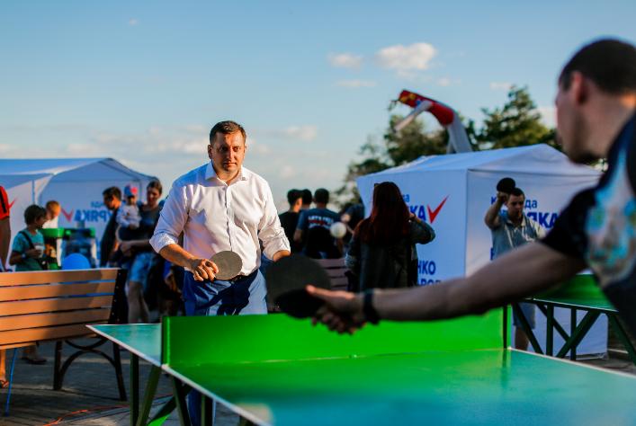 """В Запорожье на День молодежи провели фестиваль красок """"Холли"""", фото-2"""