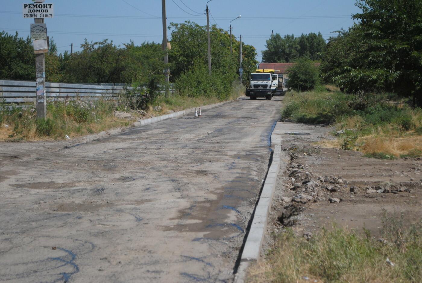 Ремонт дорог частного сектора в Запорожье начали с Днепровского района, фото-5