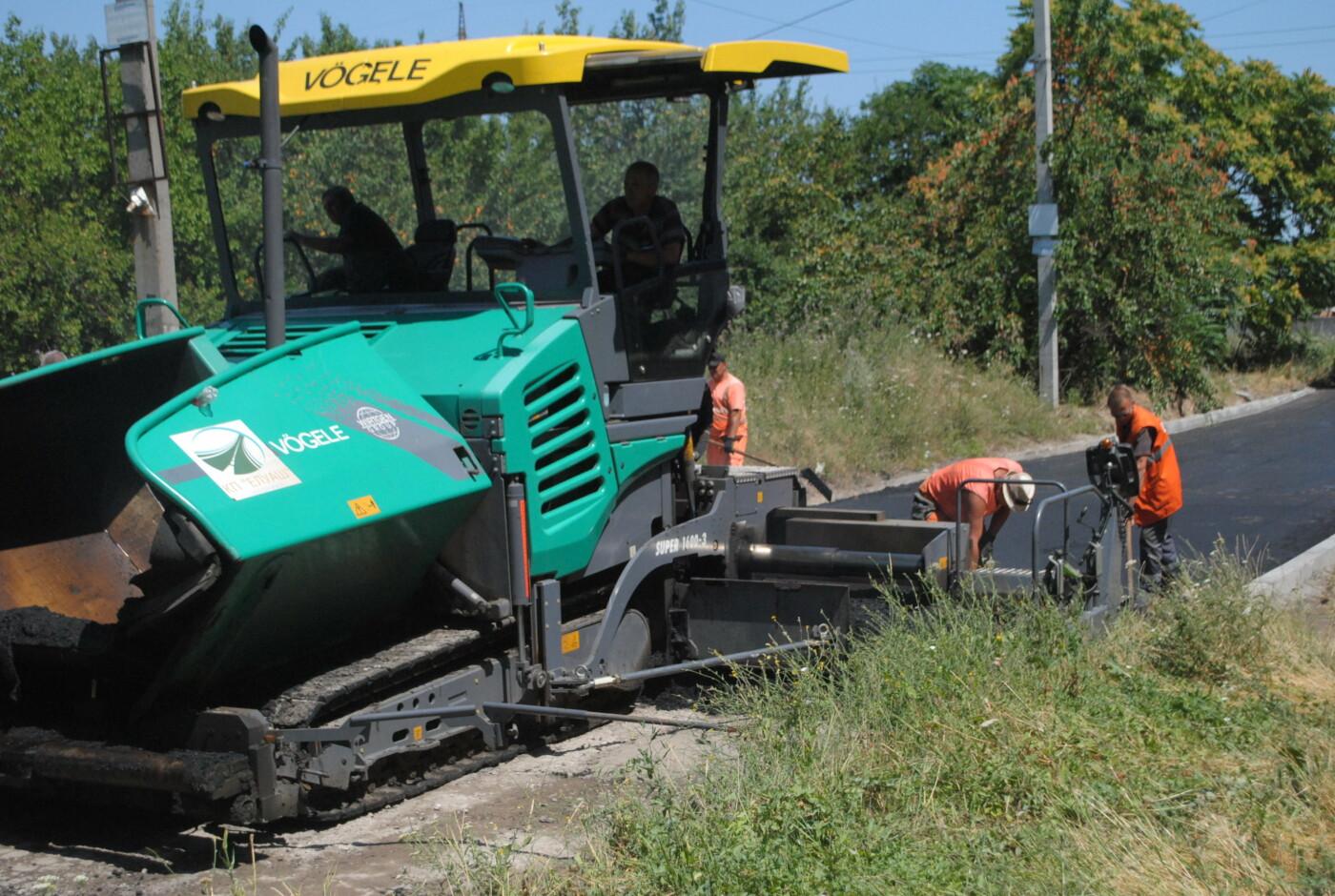 Ремонт дорог частного сектора в Запорожье начали с Днепровского района, фото-6