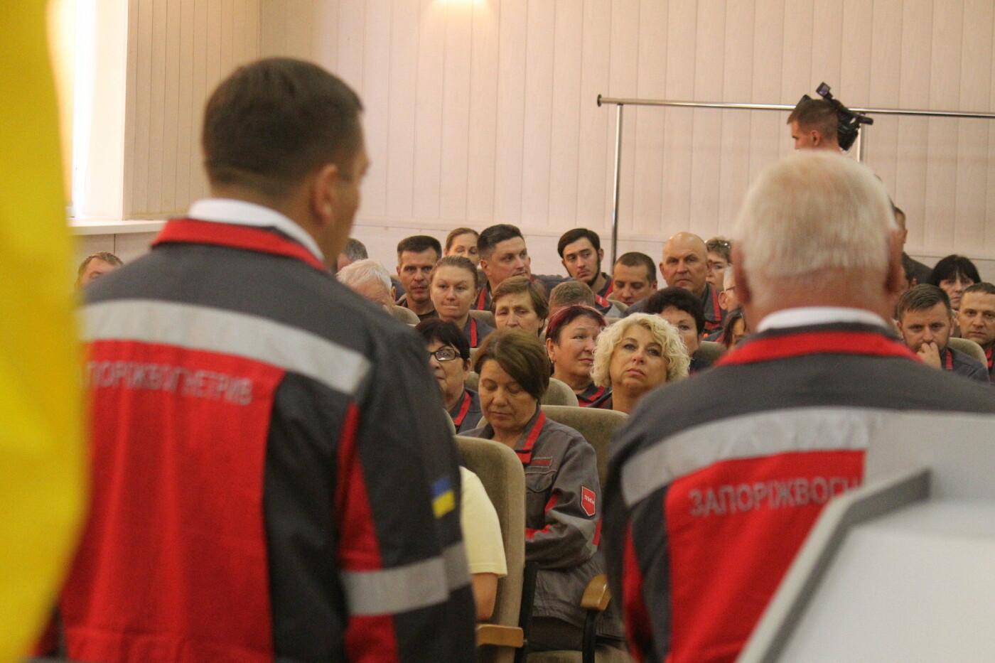 Запорожские металлурги на выборах поддерживают команду Владимира Буряка, фото-7